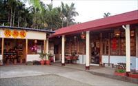 欣加坡生態村
